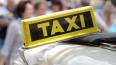 """В пригороде водитель """"Яндекс Такси"""" ограбил пассажира"""