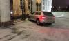 Пьяный полицейский на Porsche врезался в ворота резиденции Назарбаева