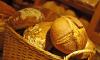 В Петербурге выросли цены на хлеб и молоко