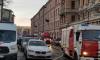 МЧС выяснила причину обрушения здания ИТМО прошлой зимой