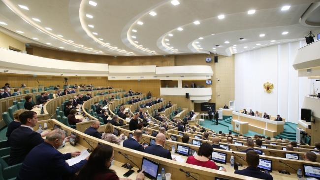 Совет Федерации одобрил законопроект о гарантиях неприкосновенности экс-президентов РФ
