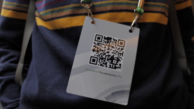 Ученые Петербурга разработали код для защиты личной информации