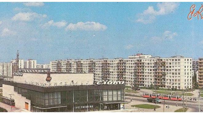 """Здание кинотеатра """"Слава"""" решили снести и заменить торговым центром"""