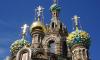 Петербург занял третье место в рейтинге самых популярных туристических городов России на 9 мая