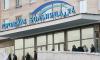 Регистратуры поликлиник Петербурга переживут реформы