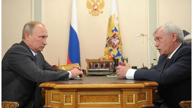 """Путин наградил Полтавченко орденом """"За заслуги перед Отечеством"""""""