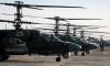 """""""Сирийский опыт"""": Минобороны решило закупить новые ударные вертолеты Ка-52"""
