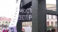 Акция в поддержку сестер Хачатурян прошла в центре ...