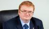 В ЗакС передали подписи за отставку Милонова