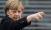 Германия направит в Сирию военный контингент