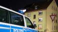В Германии в чулане у педофила нашли пропавшего 2,5 ...