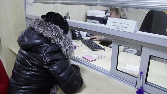 """В ГУП """"Информатизационно-аналитический центр"""" прокомментировали обвал сайта госуслуг"""