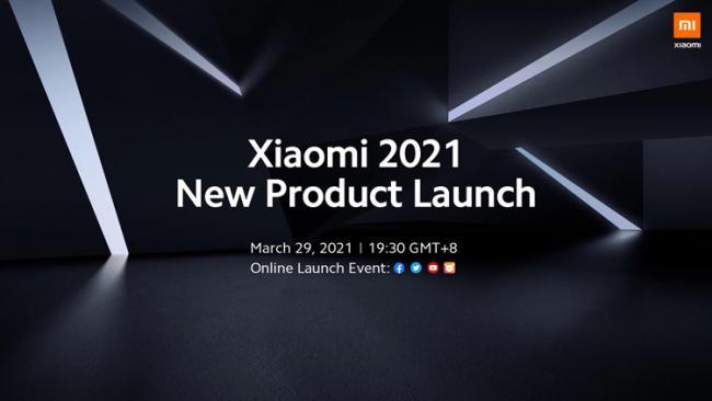 Xiaomi проведет большую презентацию 29 марта