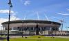 В Петербурге матчи ЧМ посетили более 320 тысяч болельщиков