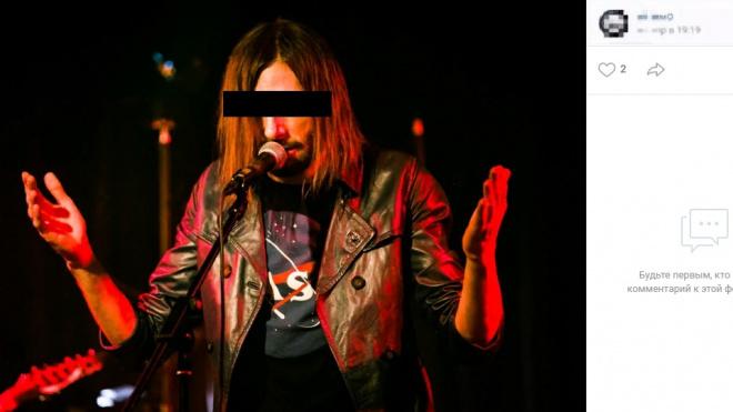 Лидера петербургской рок-группы задержали за растление маленьких мальчиков