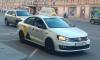 """На Заставской на заднем сиденье """"Яндекс.Такси"""" нашли мертвого водителя"""