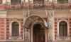 Особняк Мясникова на Восстания продали на торгах за 550 млн рублей