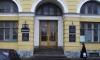 Жилищный комитет Петербурга возглавил Валерий Шиян
