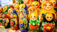 """Агентство """"Матрешка-тур"""" отдаст 100 тысяч рублей за неза..."""