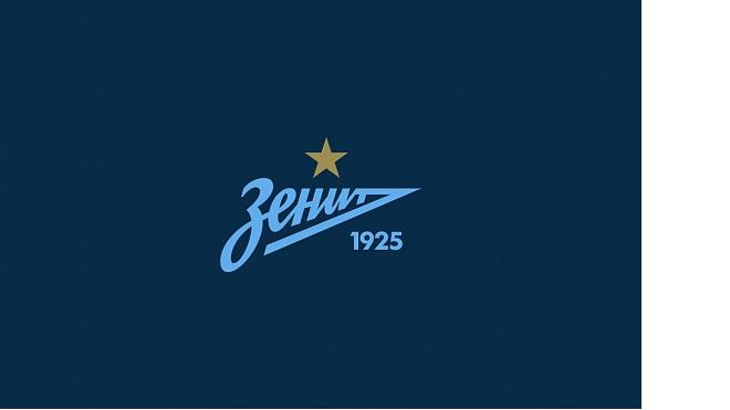 """""""Зенит"""" обратился к болельщикам перед матчем с """"Енисеем"""""""