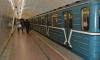 Мошенники похитили у метро 32 млн. рублей