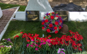 """В Ломоносовском районе Ленобласти открылся мемориал-воинское захоронение """"Рубеж"""""""