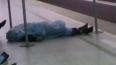 """Труп пожилого мужчины напугал пассажиров станции метро """"..."""