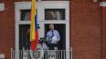 Президент Эквадора попросил Джулиана Ассанжа покинуть ...