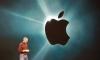 Apple прописала своим юзерам лекарство от нового вируса