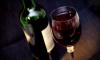 Четыре литра вина и две бутылки водки выкрали из машины у Крематория