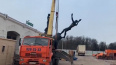 """На """"Газпром Арену"""" привезут скульптуры с СКК"""