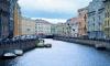 В понедельник Петербург окажется во власти циклонической ложбины