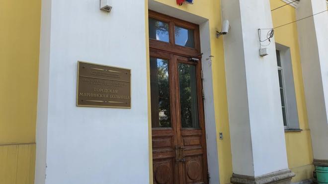 Мариинская больница начала принимать некоронавирусных пациентов
