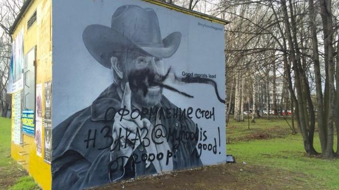 Вандалы изуродовали новое граффити с Чаком Норрисом у ЦПКиО