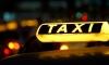 Старейшую службу такси Петербурга в Интернете атакуют конкуренты