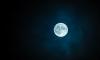 """В США объяснили, почему направят бомбардировщики на """"перехват"""" Луны"""