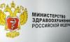 Министр здравоохранения: в новогодние праздники с особым внимание будет проходить мониторинг медорганизаций