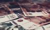 """Центробанк: кредитная организация """"21 век"""" лишилась лицензии"""