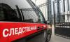 СМИ: В Следкоме Ленобласти восемь сотрудников больны коронавирусом