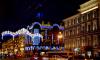 В преддверии Нового года Невский проспект закроют для проезда 31 декабря в 21:00