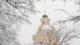 Погода в Санкт-Петербурге 4 января: в городе начнется ...