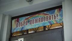 В Петербурге начался прием заявок в детские лагеря