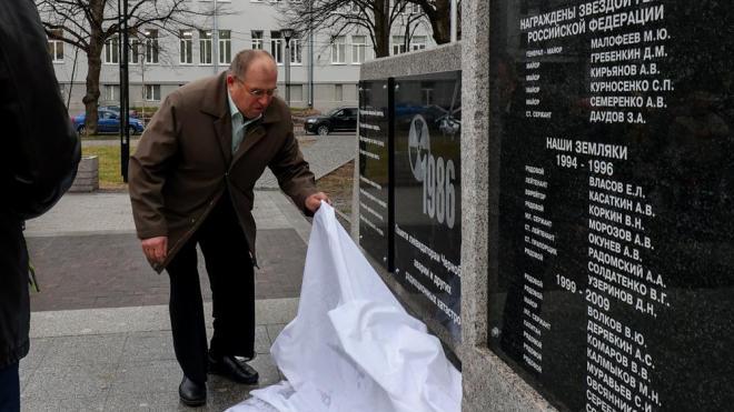 В Выборге открыли памятную доску, посвященную 35-ой годовщине катастрофы на Чернобыльской АЭС