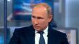 """Путин: """"Серьезные материальные проблемы испытывают ..."""