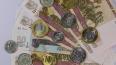 В Ленобласти планируют повысить МРОТ