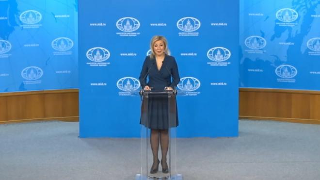 Захарова назвала ФБК* инструментом Запада