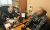 """В """"Царском Селе"""" поймали 21-летнего зацепера"""
