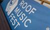 Петербургский Roof Fest подал в суд на конкурента из Ростова