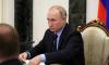 Путин проведет заседание совета по культуре и искусству в Петербурге
