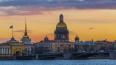 Первая половина января в Петербурге стала самой теплой ...